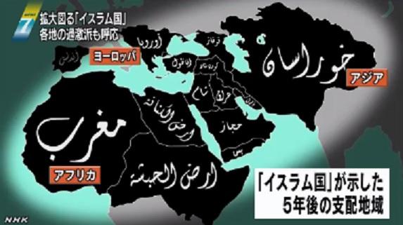 イスラム国4
