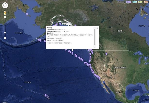 海水の汚染地図