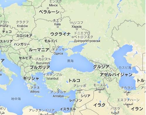 トルコブルガリア汚染3