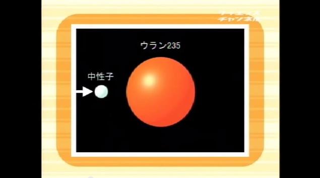 NHK局所臨界3