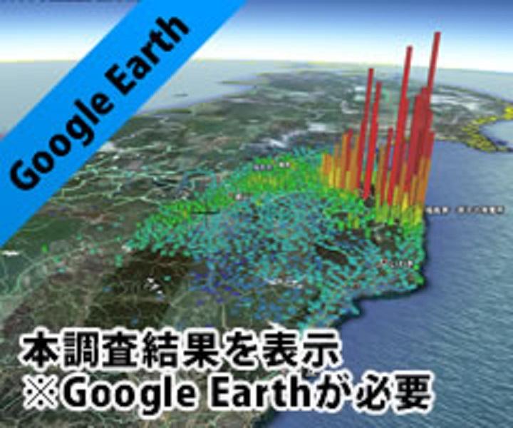 guide_GE.jpg