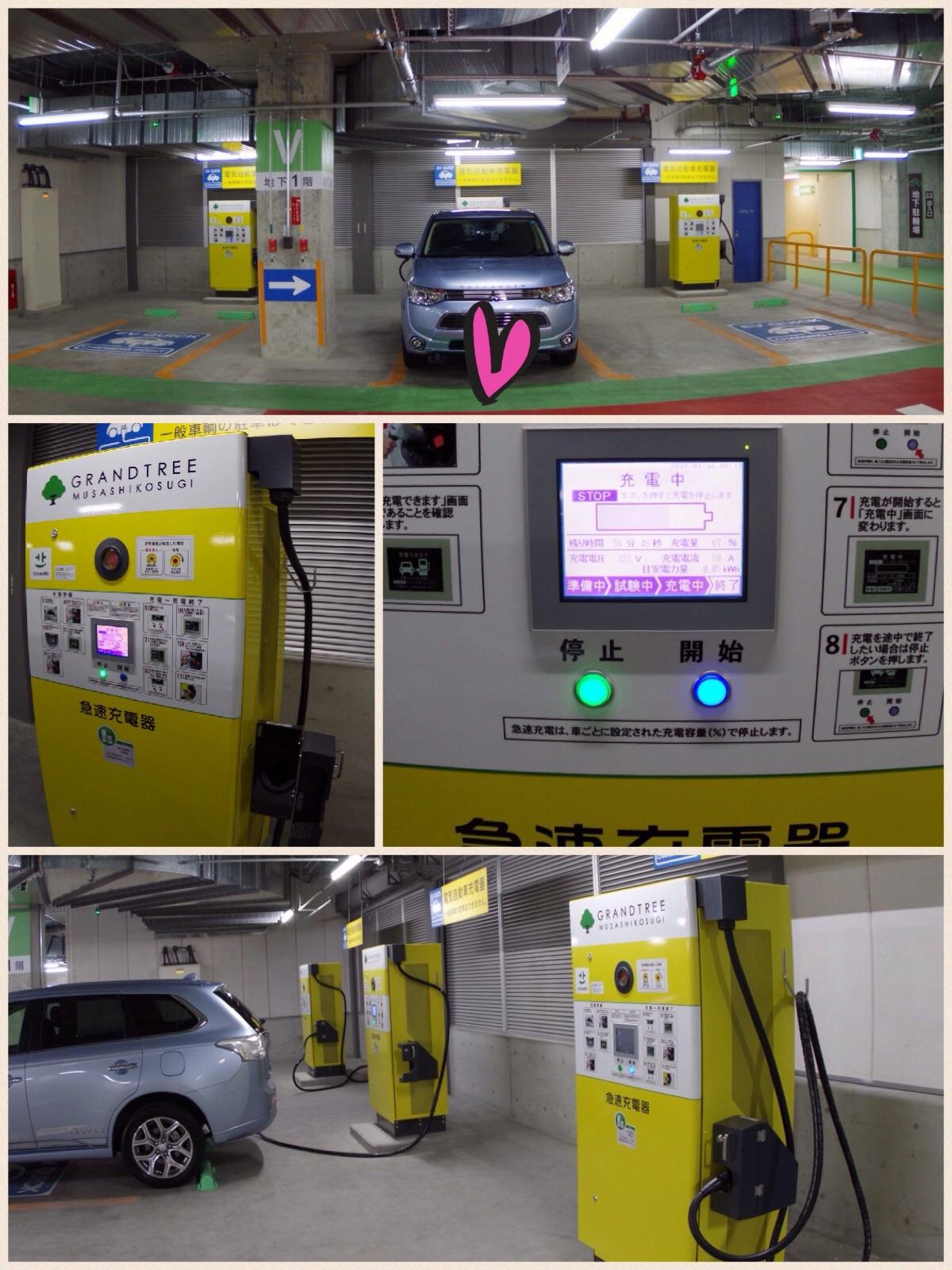 EV充電スポット グランツリー武蔵小杉