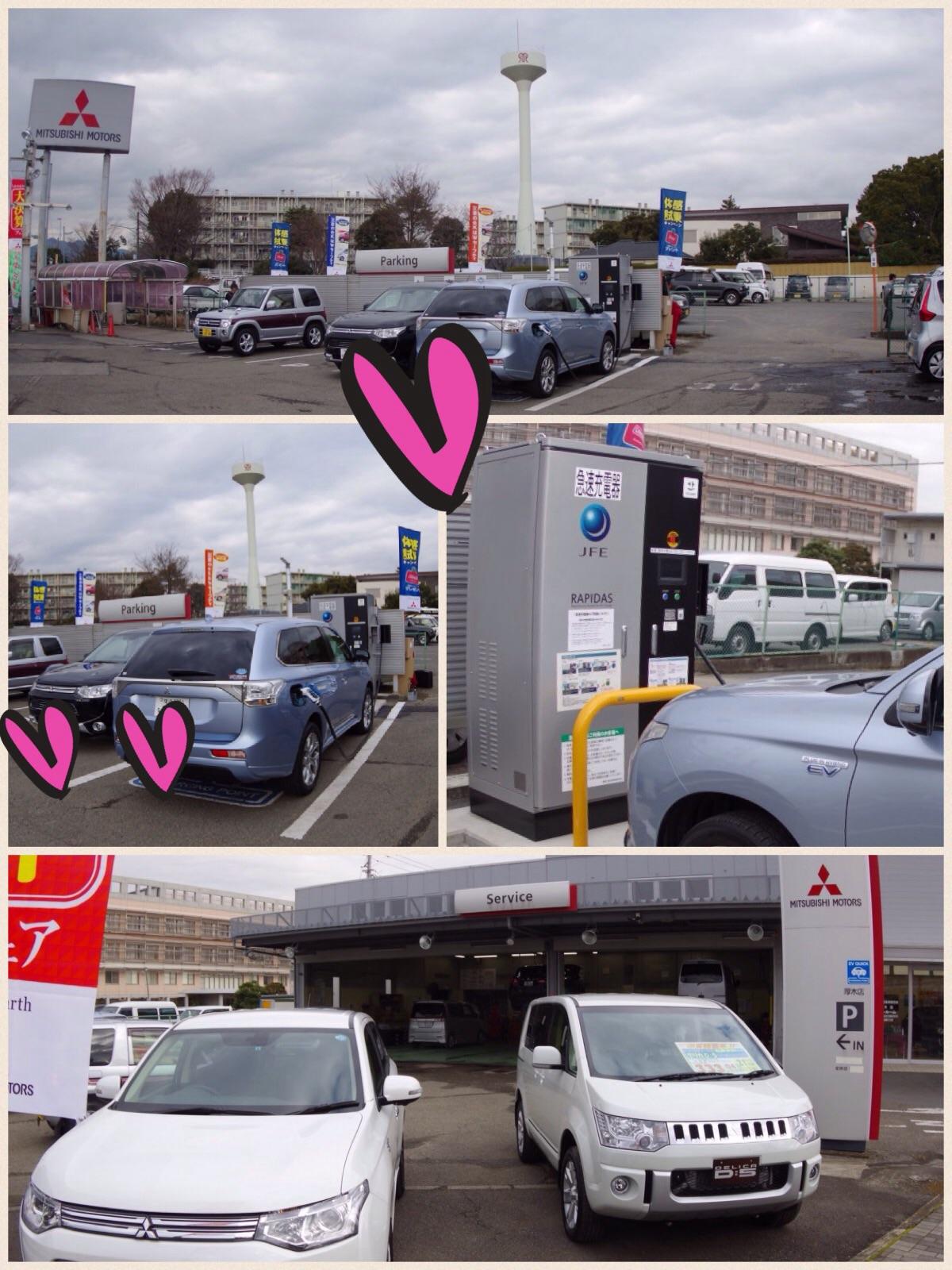 EV充電器 関東三菱 厚木店