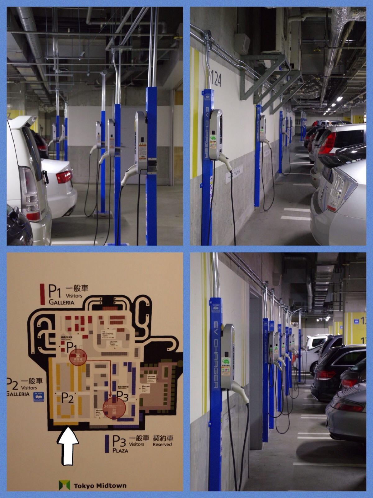 EV充電スポット 東京ミッドタウン駐車場
