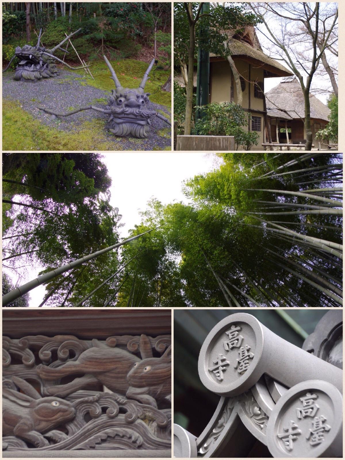 京都高台寺