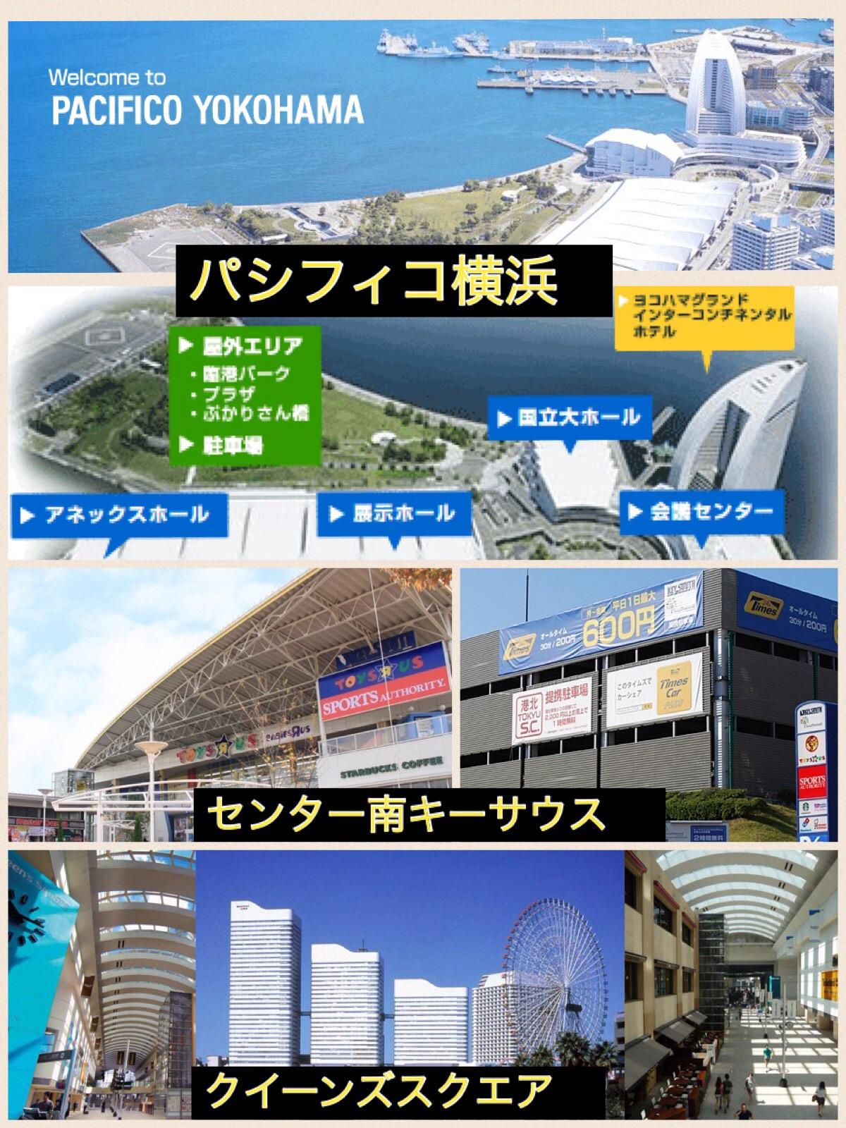 NEC 横浜 EV充電器設置予定施設