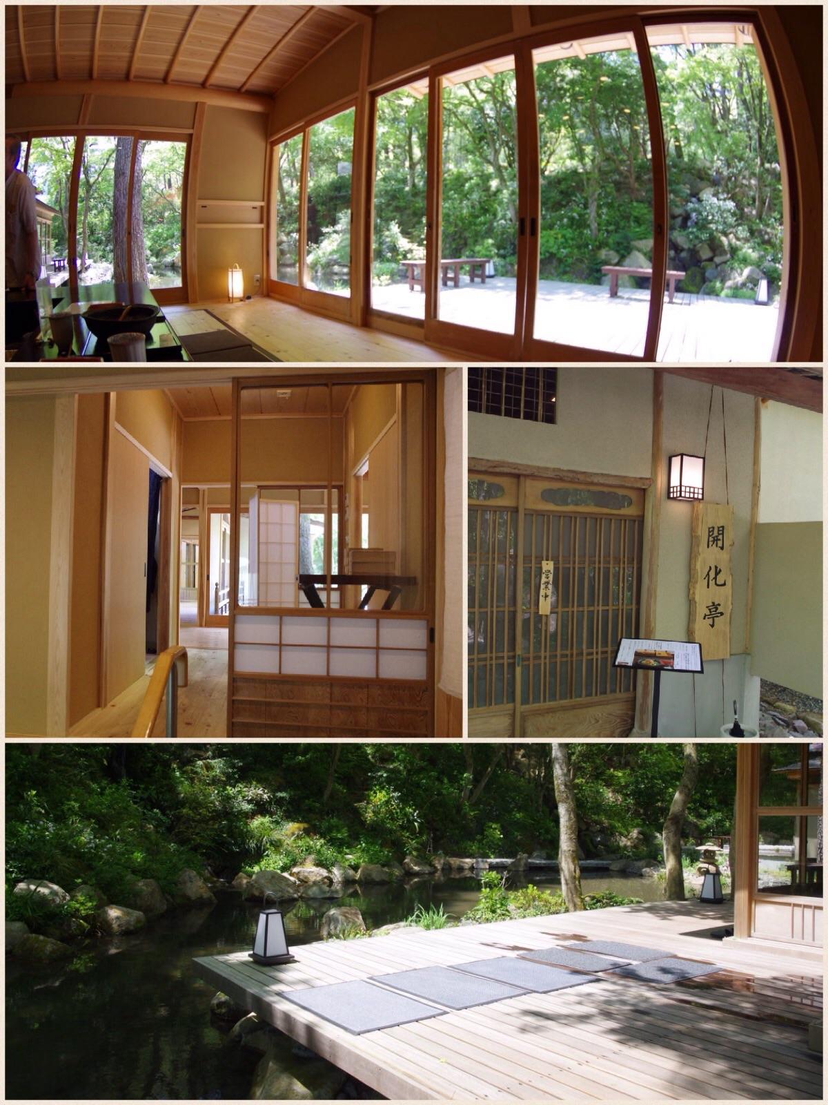 箱根岡田美術館