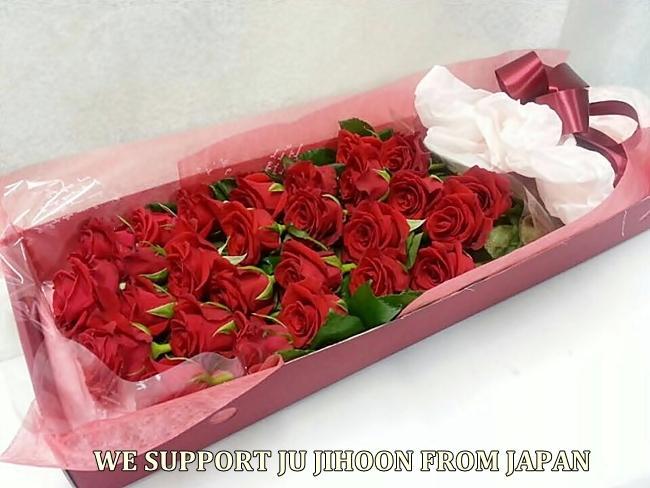 ジフン花box1