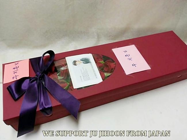 ジフン花box