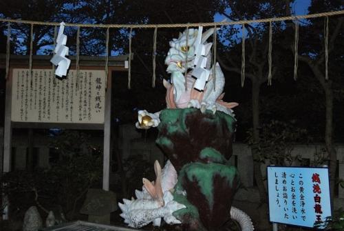 en.20150221 江ノ島 004