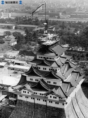 na.名古屋城 昭和34年9月 完工式