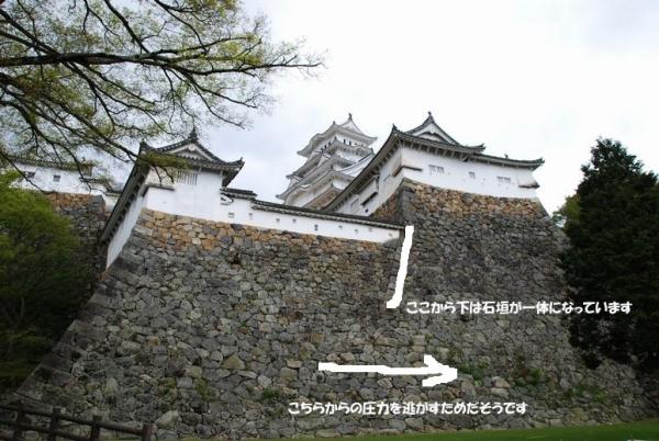 hi.姫路城 20150421 005