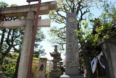 ok.お菊神社 002