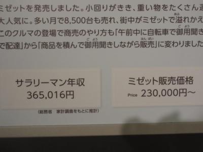 150131-14.jpg