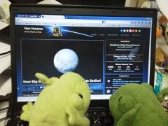 New Horizons kommt am Pluto an.