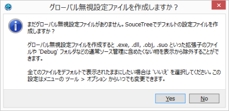 sourcetree3.png