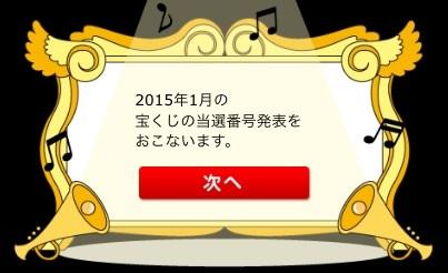 20150206064453dbb.jpg