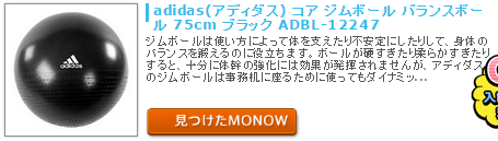 monow3_141216.png