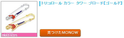 monow3_141226.png