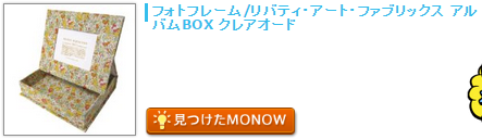 monow3_150102.png