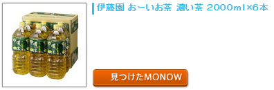 monow3_150104.png
