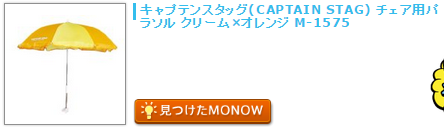 monow3_150108.png