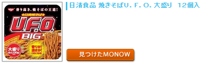 monow3_150113.png