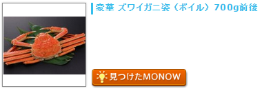 monow3_150114.png