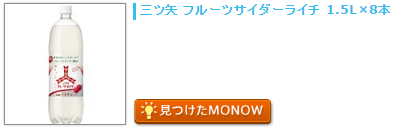 monow3_150115.png