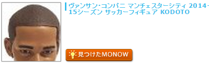 monow3_150118.png
