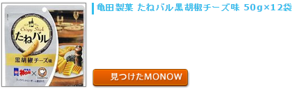 monow3_150120.png