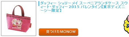 monow3_150128.png
