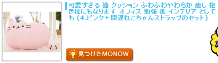 monow3_150130.png