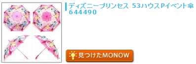 monow3_150203.png