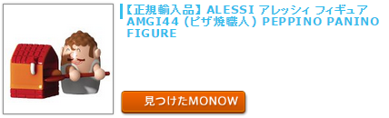 monow3_150204.png