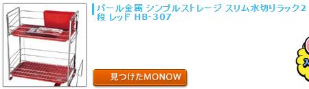 monow3_150205.png