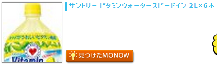monow3_150209.png