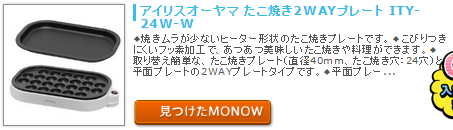 monow3_150211.png