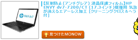 monow3_150214.png