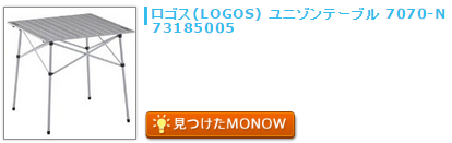 monow3_150216.png