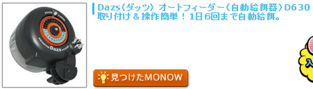monow3_150223.png