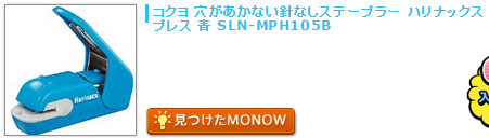 monow3_150225.png