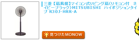 monow3_150226.png