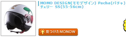 monow3_150228.png