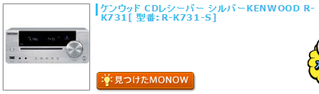 monow3_150308.png