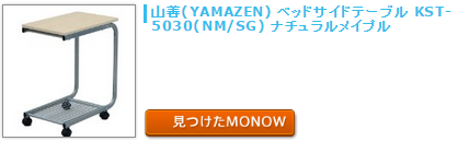 monow3_150316.png