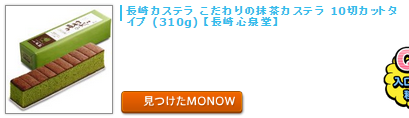 monow3_150320.png