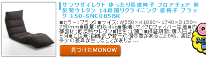 monow3_150323.png