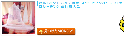 monow3_150326.png