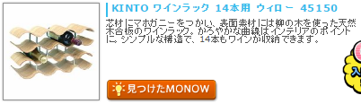 monow3_150328.png